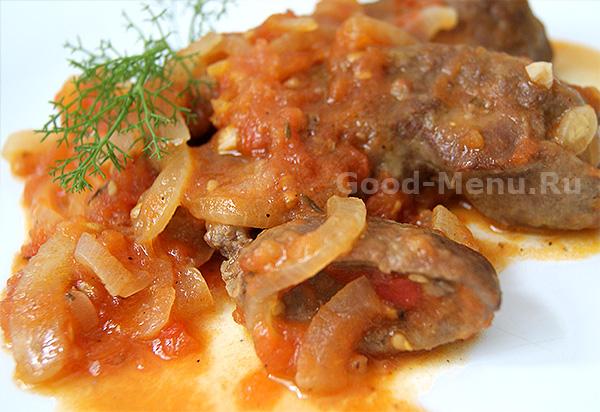 Баранья печень с помидорами и луком - рецепт