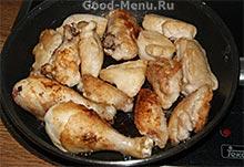 Жаркое - обжариваем курицу