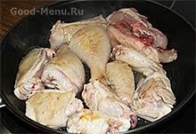 Обжариваем курицу для чахохбили
