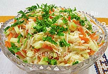 Рецепты постных блюд - салат из сельдерея