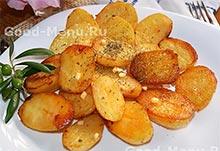 Картошка в духовке на Масленицу