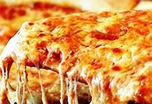 Пицца - рецепт на Масленицу