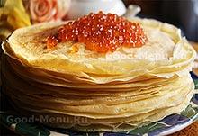 Блины на кефире - рецепт на Масленицу