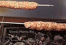 Жарим люля-кебаб на мангале