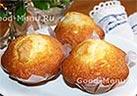 АМЕРИКАНСКИЙ ЯБЛОЧНЫЙ ПИРОГ (American apple pie) - рецепт с пошаговыми фото от