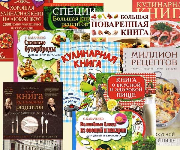 http://www.good-menu.ru/img/statyi/podarki.jpg