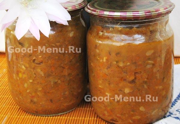 кабачковая икра с грибами на зиму рецепт с фото