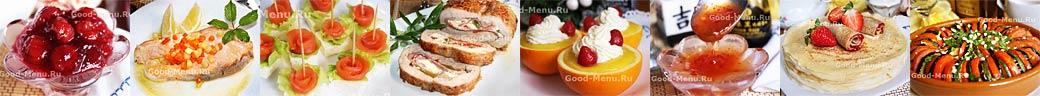 Рецепты на кулинарном сайте Good-Menu.Ru