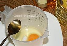 Яйцо для домашнего майонеза