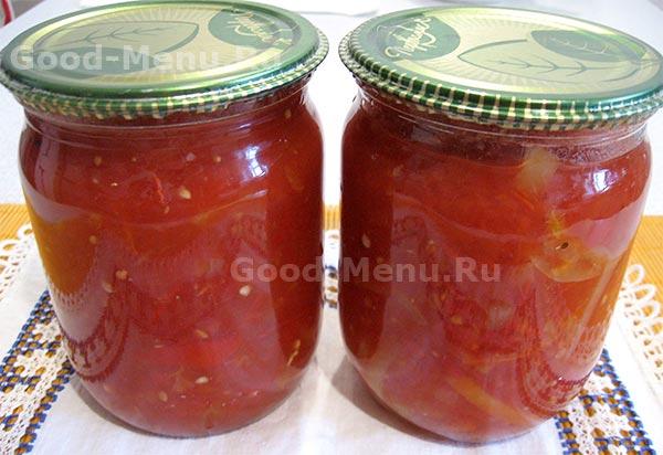 Лечо из перца и помидор на зиму - рецепт