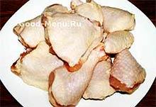 Разделанная курица