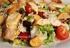 Курица в пите с огуречным соусом – кулинарный рецепт