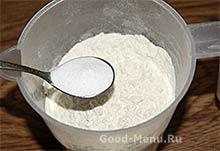 Индийский пирог с морковью – кулинарный рецепт