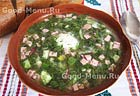 Наваристый альпийский суп-гуляш – кулинарный рецепт